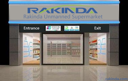 Rakinda Unmanned stores with RFID barcode scanner technology