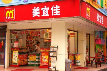Differences Between 24-hour Convenience Stores and Unmanned Convenience Stores