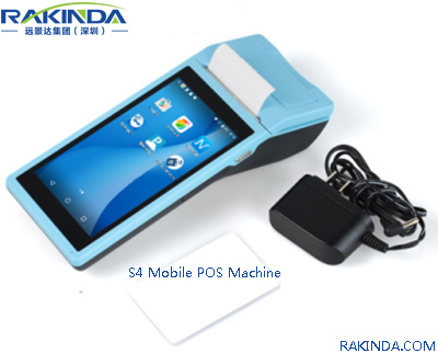 Application of S4 Intelligent Mobile POS Machine in O2O Industry