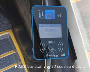 Barcode Scanner Reader Module Barcode Scan Engines Qr Code