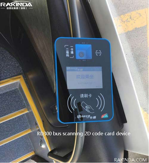 Tencent Bus Barcode RD300 bus QR code Payment Device