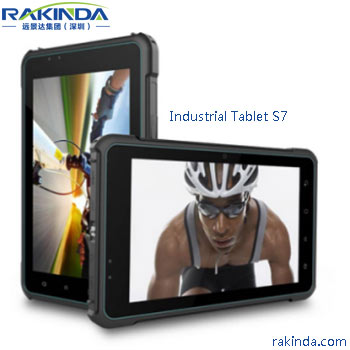 Industrial Tablet S7 Surprisingly Coming Out