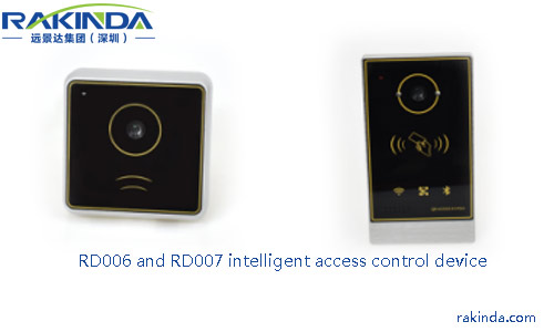RD006 and RD007 intelligent access control device