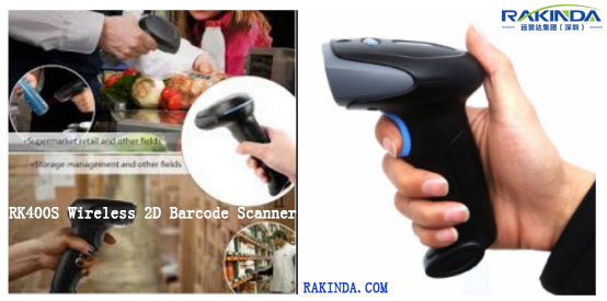 RK400S 2D Barcode Scanner Help Retailers Have the Perfect Shopping Experience