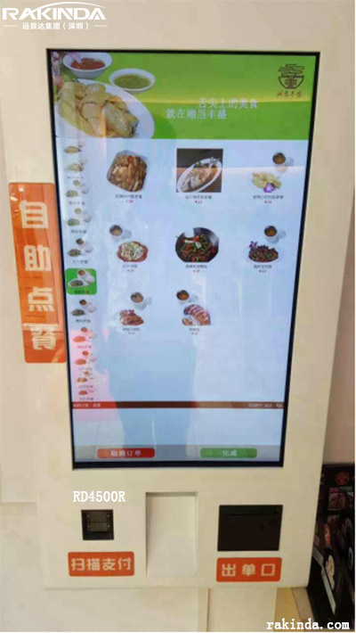 Self-service Ordering Machine with QR Code Scanner Gives Customers a New User Experience